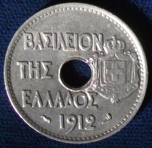 1912 Greece 20 Lepta AU