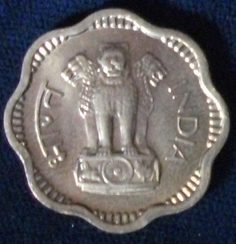 1962(B) India/Republic 10 Naye Paise BU