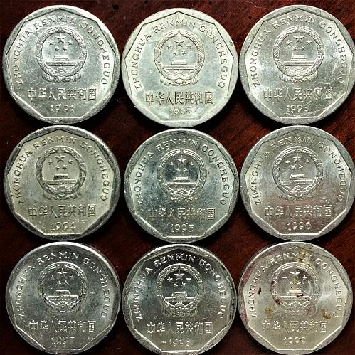 China 1 Jiao = 1991 to 1999