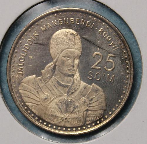 Uzbekistan 1999 25 Som