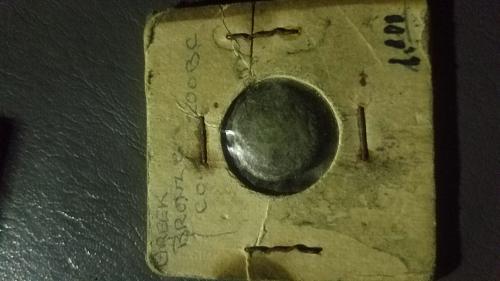 Old greek coins