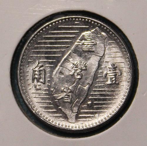Taiwan 1955 1 chiao