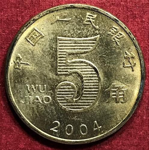 China 2004 = 5 Jiao