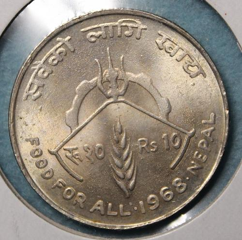 Nepal 1968 10 Rupees