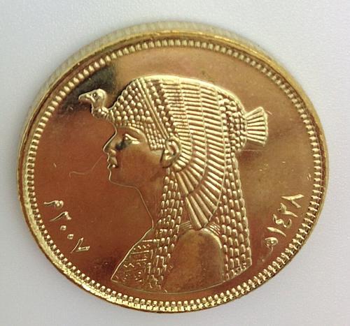 2007 Egypt 50 Piastres
