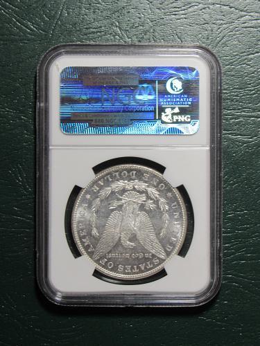 1885 MS65PL Proof Like Morgan dollar