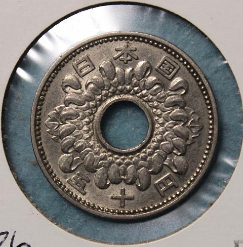 Japan 1959 50 Yen