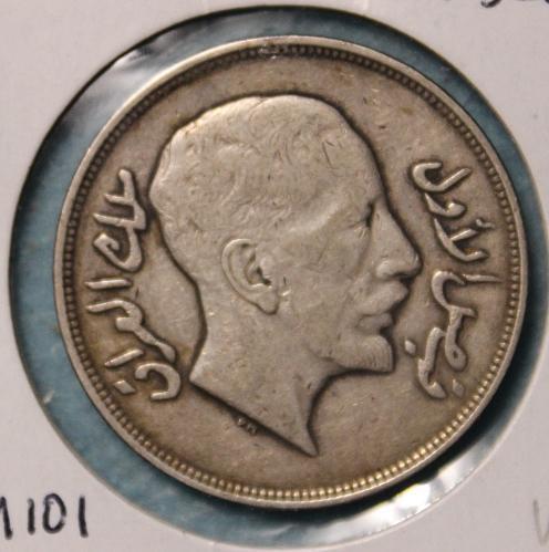 Iraq 1932 1 Riyal