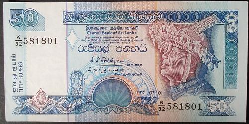 Sri Lanka P104b 50 Rupees AU+