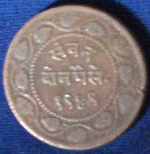 VS1949/4 (1892) India/Princely States/Baroda 2 Paisa Fine