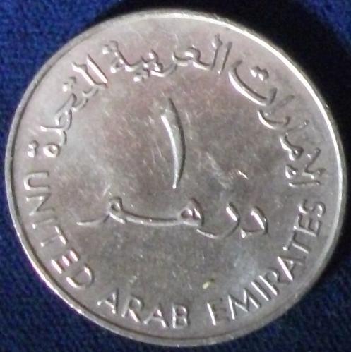 AH1393 United Arab Emirates Dirham UNC