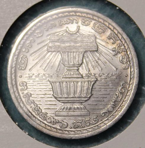 Cambodia 1953 20 centimes
