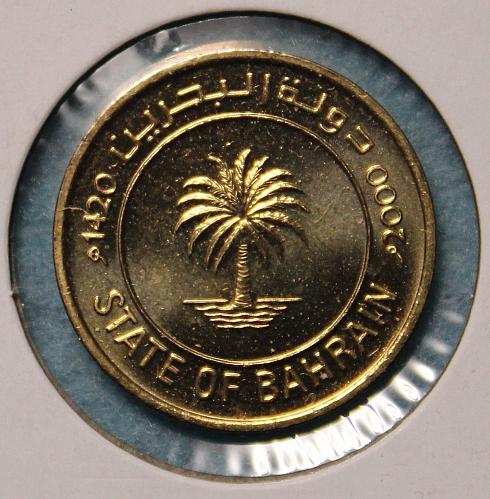 Bahrain 2000 10 fils