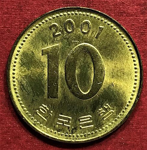 Korea 2001 = 10 Won [#1]