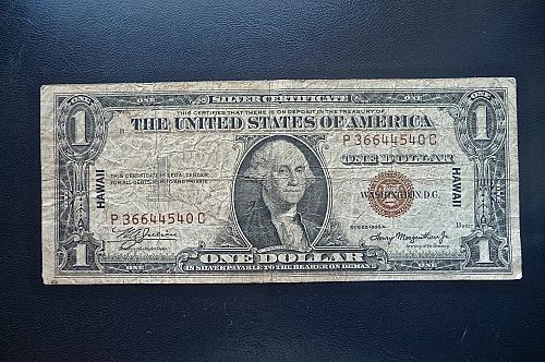 1935-A  Hawaii  $1.00  overprint note