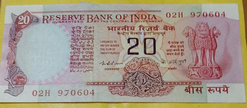 Indian  Uncirculated note...k R Puri