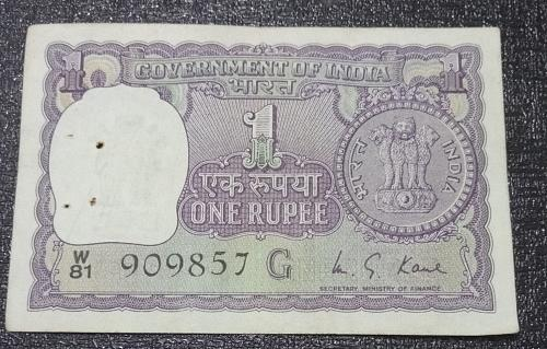 909857..1975.... circulated note