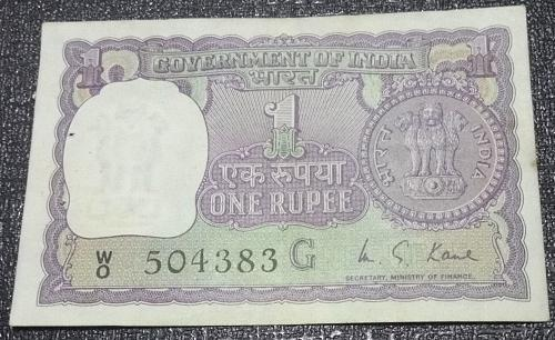 504383....1975.... circulated note