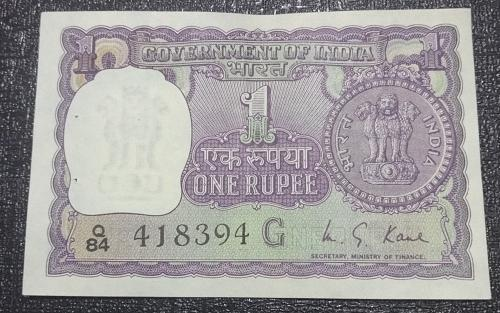 418394...1975.... circulated note