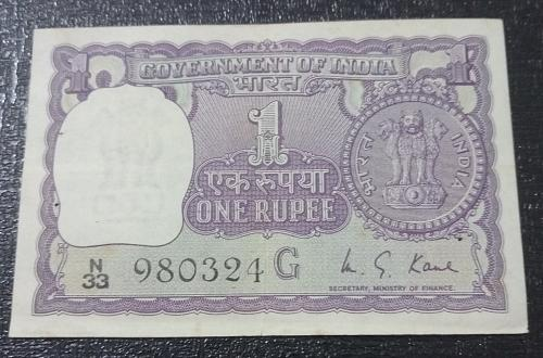 980324...1975.... circulated note..