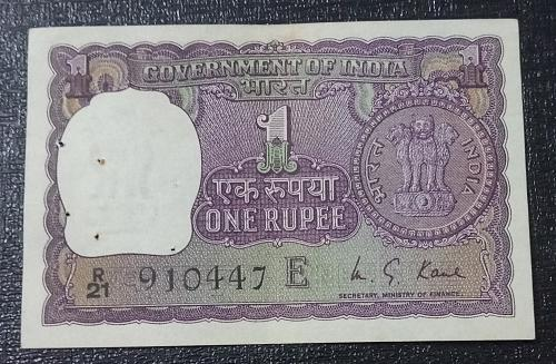 910447.....1973.... circulated note..
