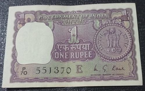 551370.....1973.... circulated note...India