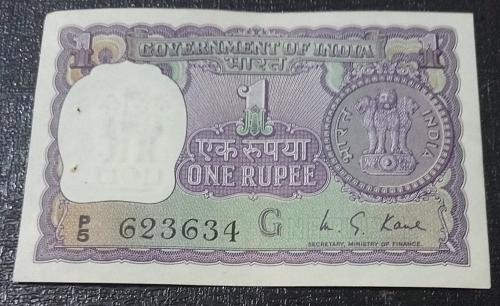 623634....1975.... circulated note...India