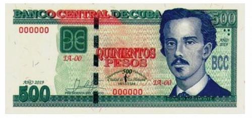 Cub2019 $500 Pesos Banknotes 500th Anniversary of Havan's Fundation UNC