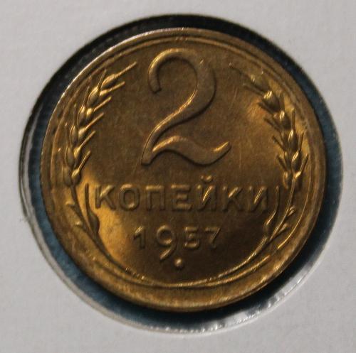 Russia (U.S.S.R.) 1957 2 kopecks