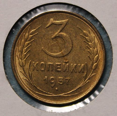 Russia (U.S.S.R.) 1957 3 kopecks
