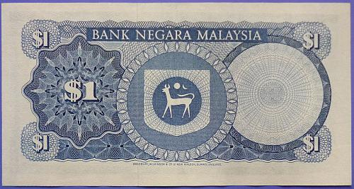 Malaysia 1 Ringgit Dollar Currency Note ND (1967-72) Type #1a