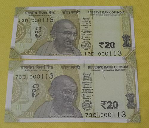 India matching No. 000113 x 2.....2019