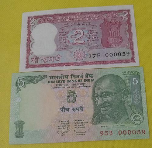 India matching No. 000059 x 2 different