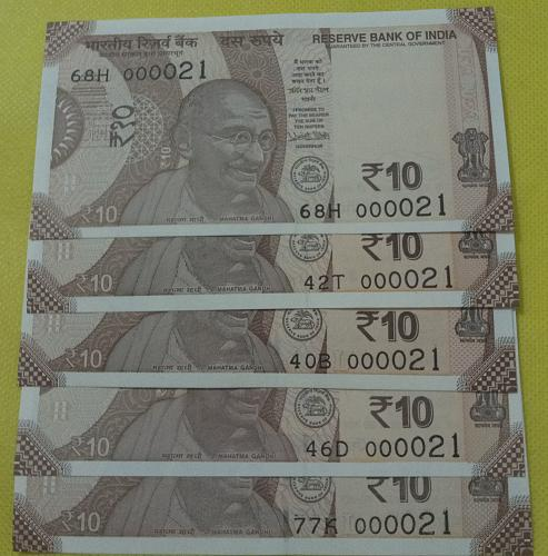 India matching No. 000021 x 5