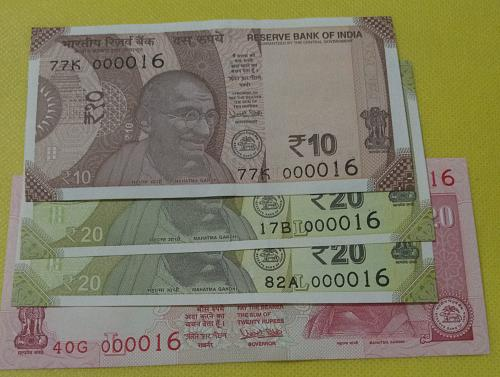 India Matching No. 000016 x 4 ..