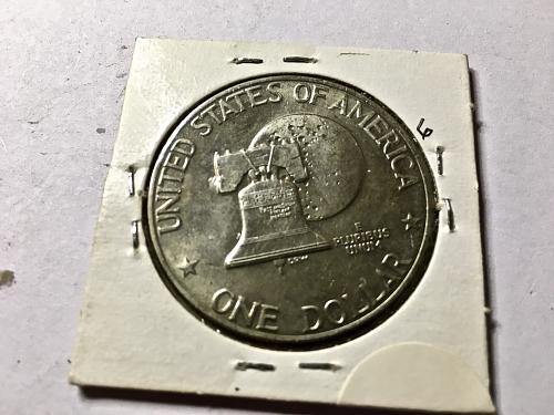 1976 P Eisenhower Dollar Type 1 #6