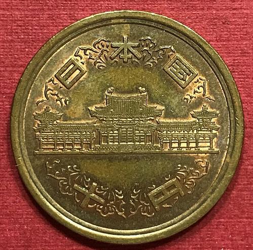 Japan 2002 [Emperor Akihito (Heisei) year 14] = 10 Yen