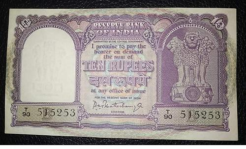 India UNC/AU. Super..fancy ..51 52 53 No...Note