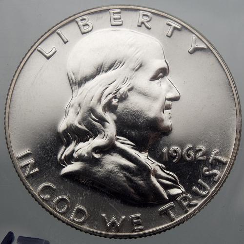 1962 P Franklin Half Dollar #8 PROOF