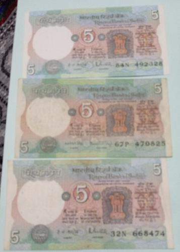 3 different sign circulated India notes