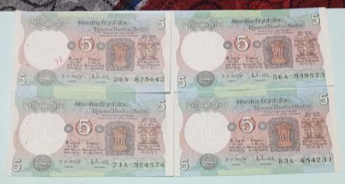 India fine circulated India 4 notes