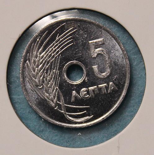 Greece 1954 5 lepta