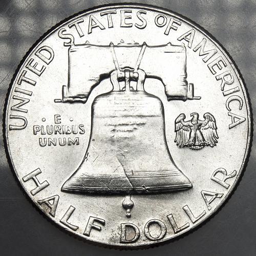 1959 P Franklin Half Dollar #7