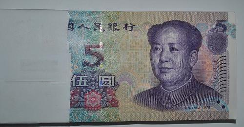 2005 CHINA Peoples Republic 5 yuan