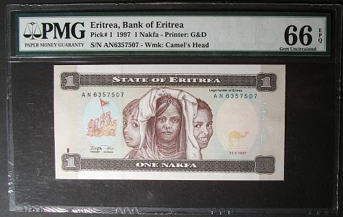 Eritrea P1 Nafka PMG UNC66EPQ