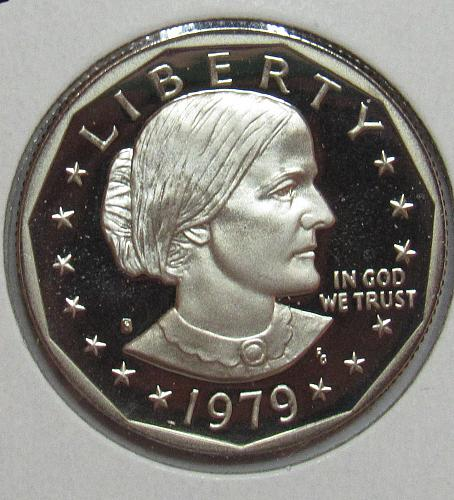 1979 S Proof Susan B Anthony Dollar: Type 1 - Filled S