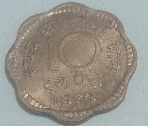 India 10 Paisa 1970.. Bombay  mint circulated
