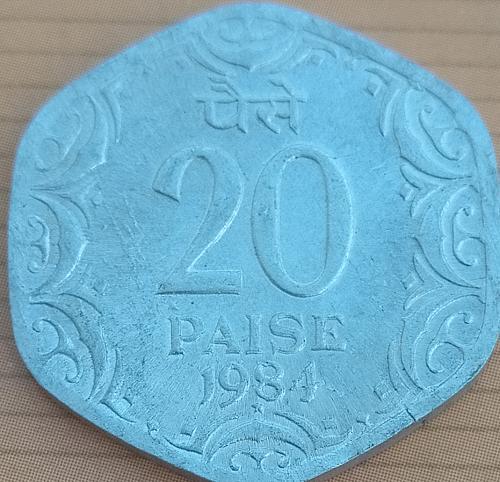 C) ..India 20 Paisa circulated coin..1984. Hyderabad mint