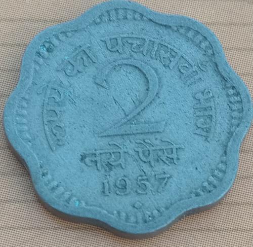 K)..India 2 Paisa circulated coin