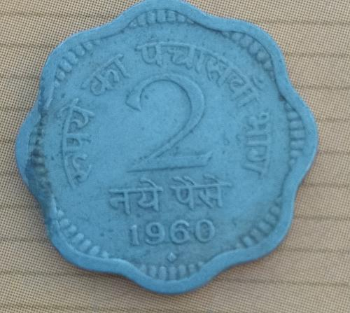 L)..India 2 Paisa circulated coin